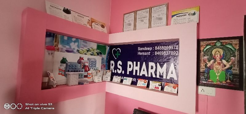 R S PHARMA