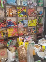 Nitin Karyana Store