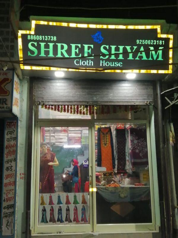 Shree Shyam Clothes House