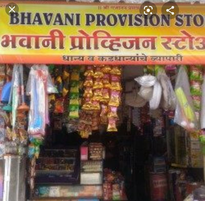 Bhavani Provision Store