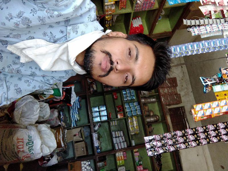 Shreyade General Store
