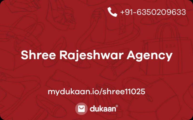 Shree Rajeshwar Agency