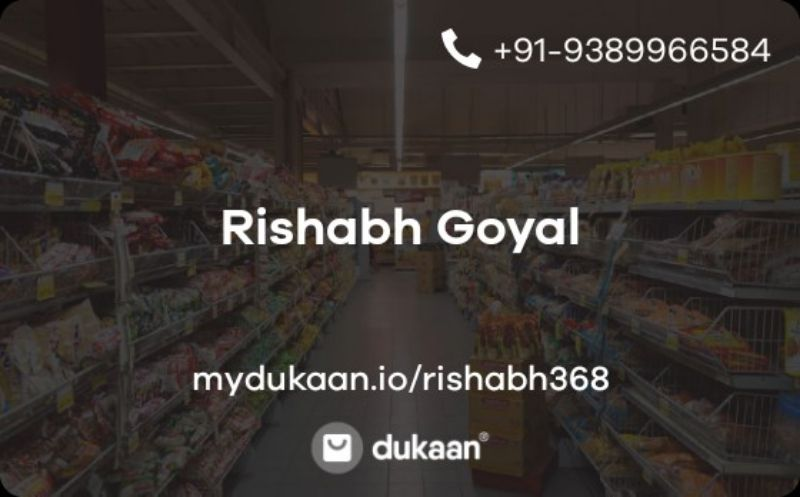 Goyal Daily Needs