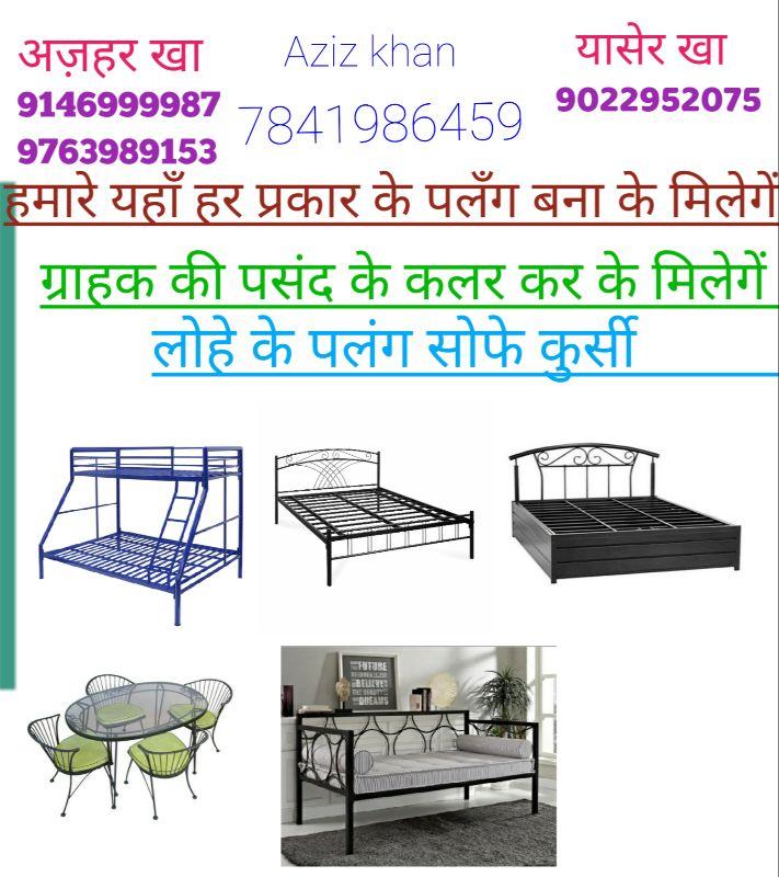 Rawshan All Types Furniture's