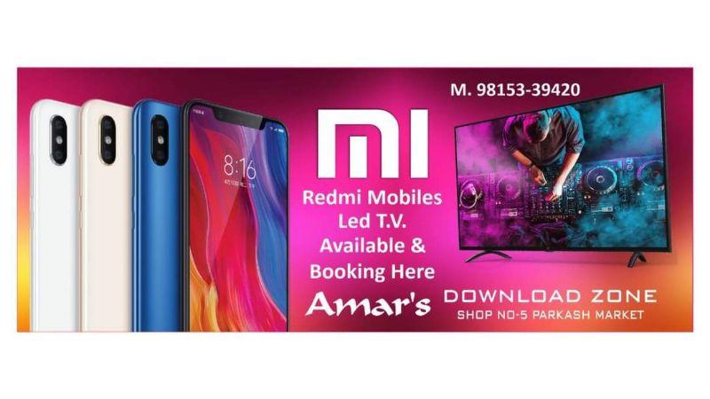 Amar's Download Zone