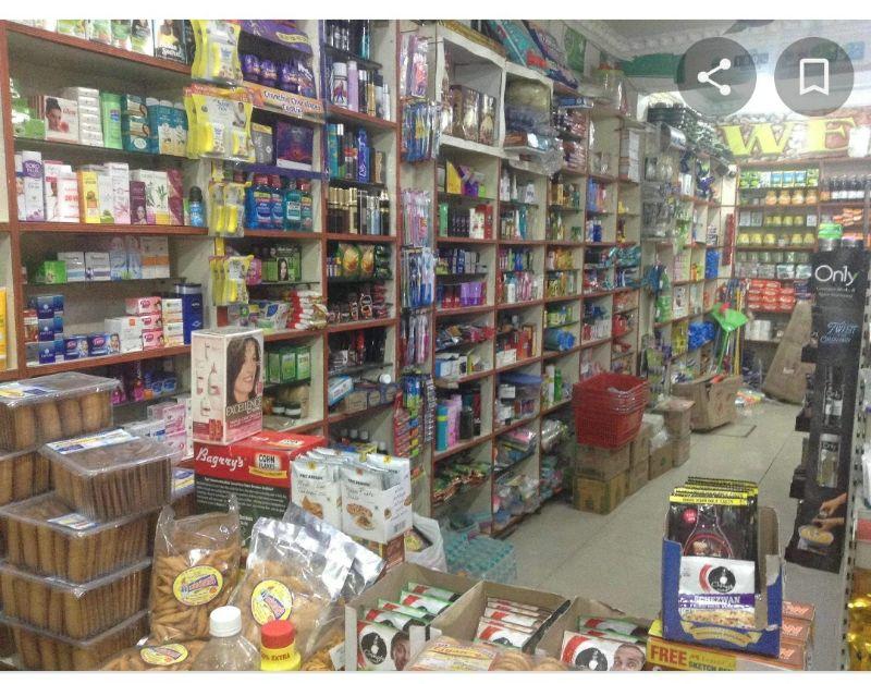 Karthik Grocery Shop    கார்த்திக் மளிகை கடை