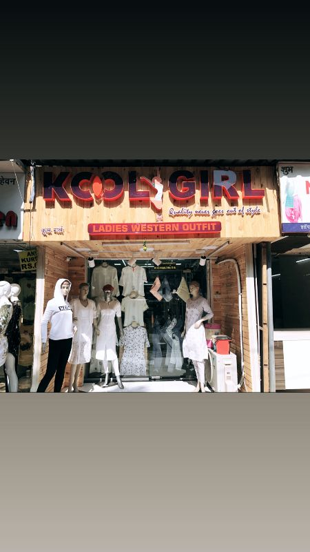 Kool Girl  Western Outfit