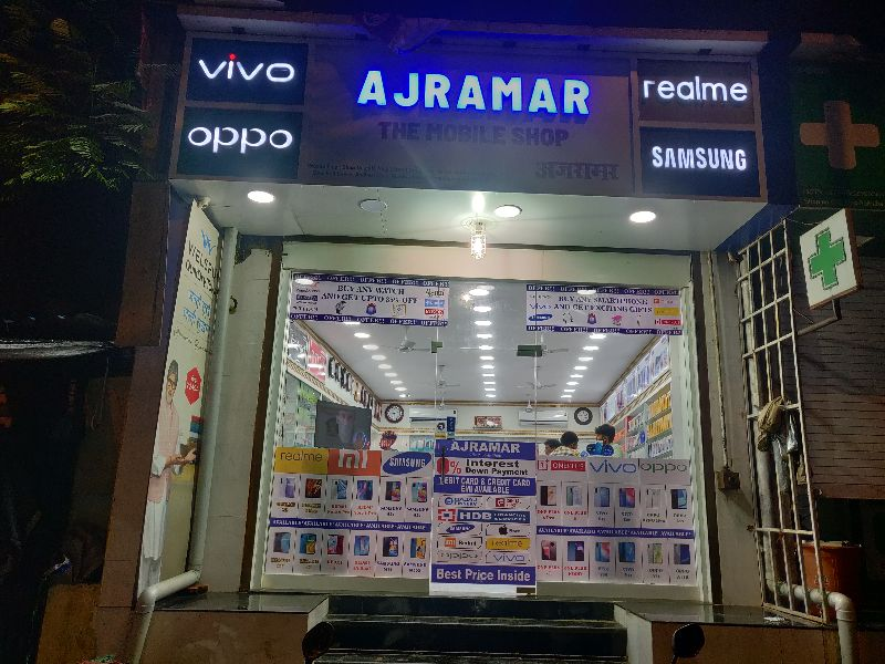 Ajramar The Mobile Shop