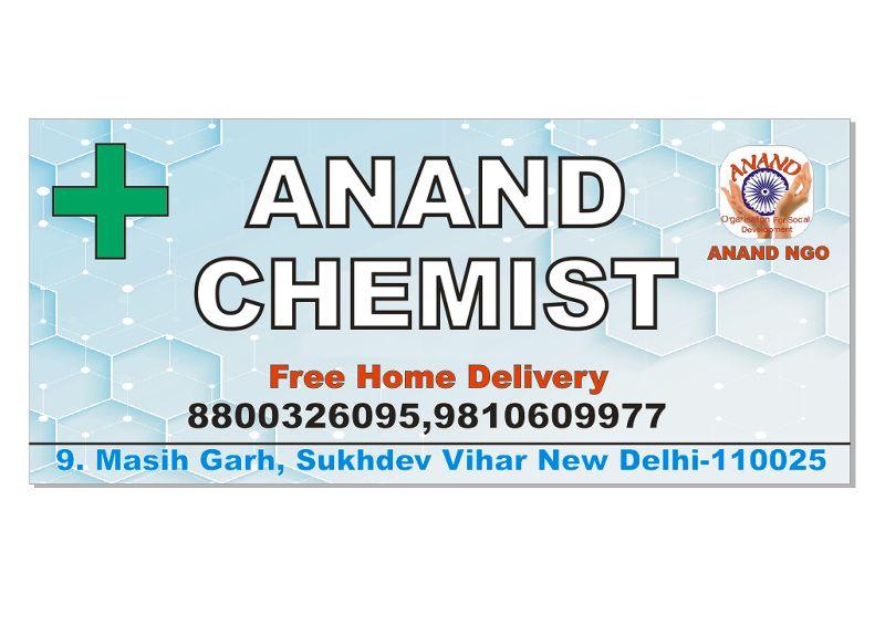 Anand Chemist