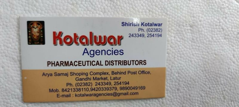 KOTALWAR AGENCIES Arya Samaj Complex Near Gandhi Market  LATUR