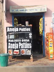 ANEJA PATTIES