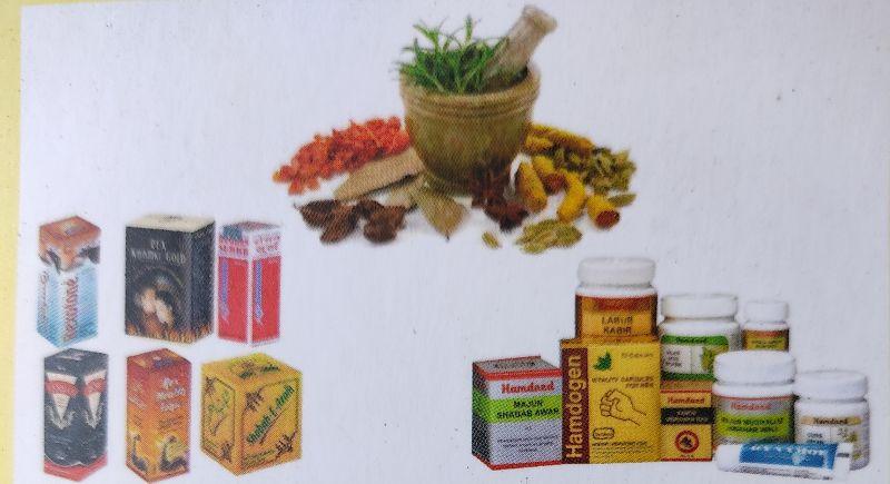 Ayurvedic & Unani Store, Wholesale & Retail
