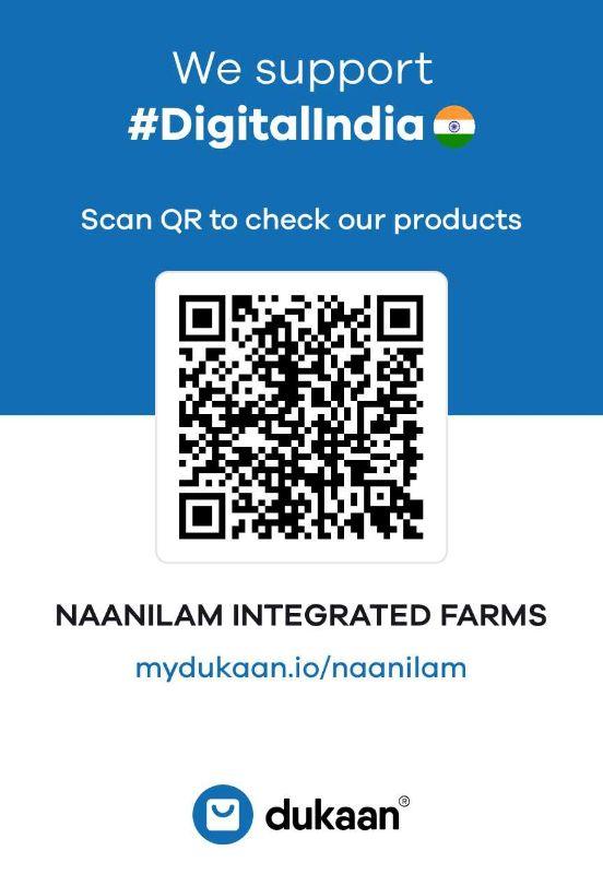 NAANILAM INTEGRATED FARMS