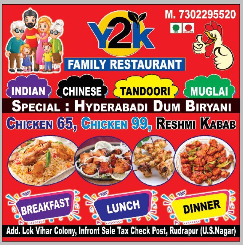 Y2K Restaurant
