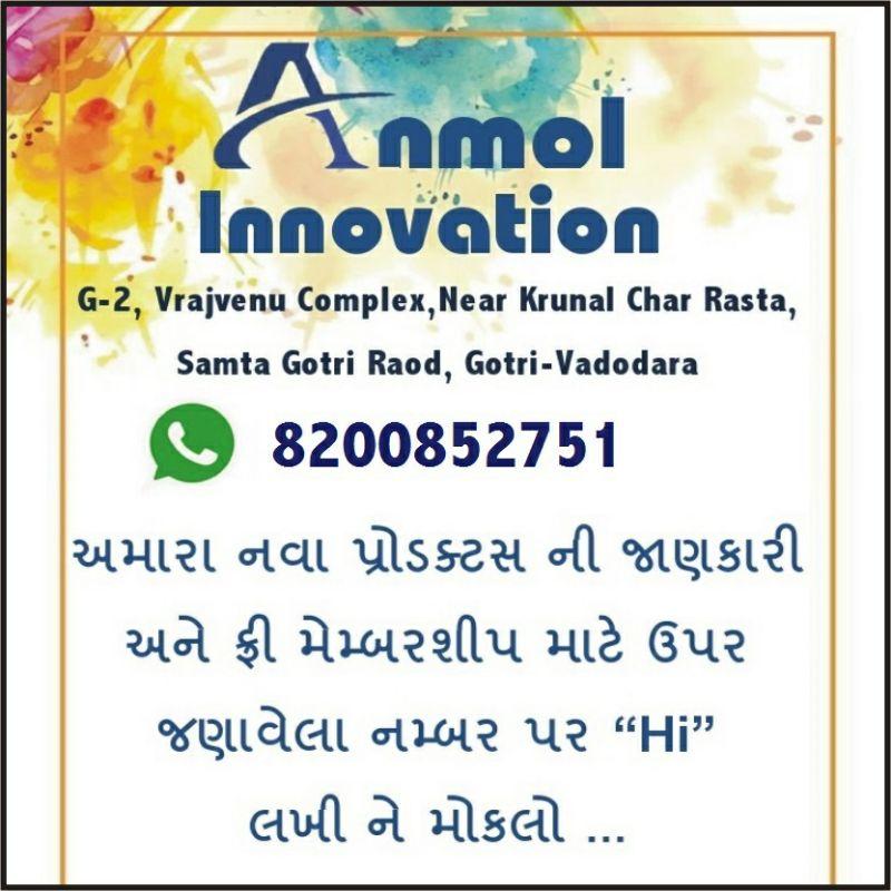 Anmol Innovation