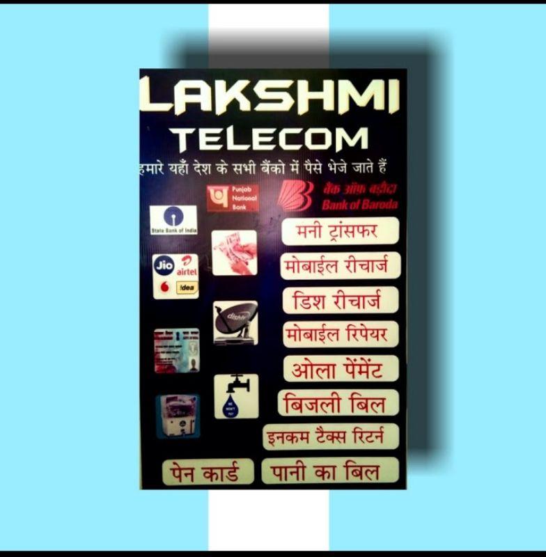 LAKSHMI TELECOM