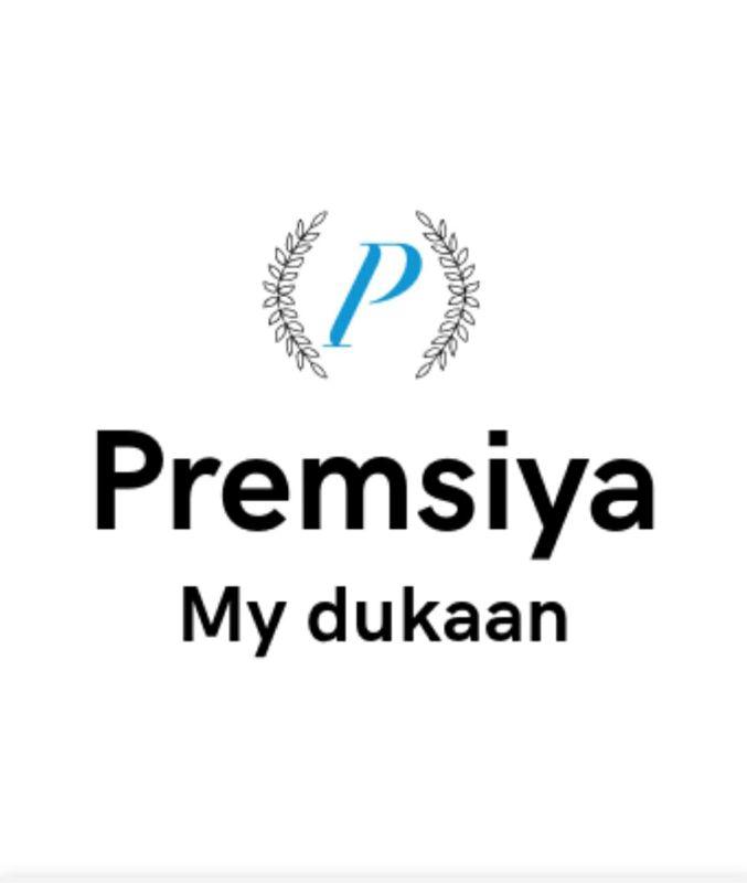 Premsiya