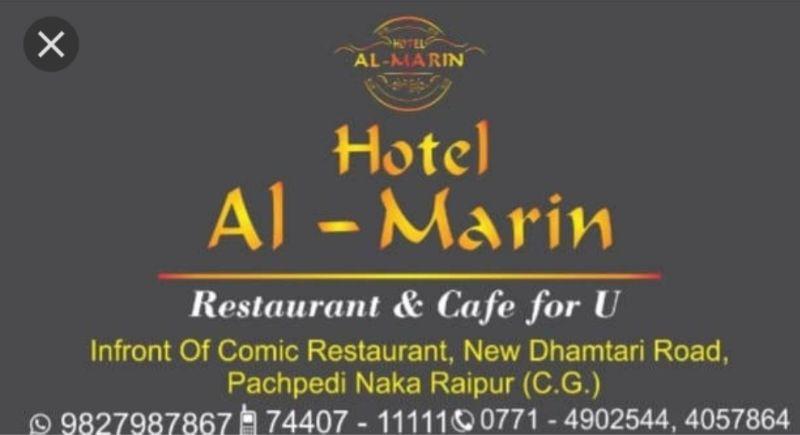 Hotel Al Marin