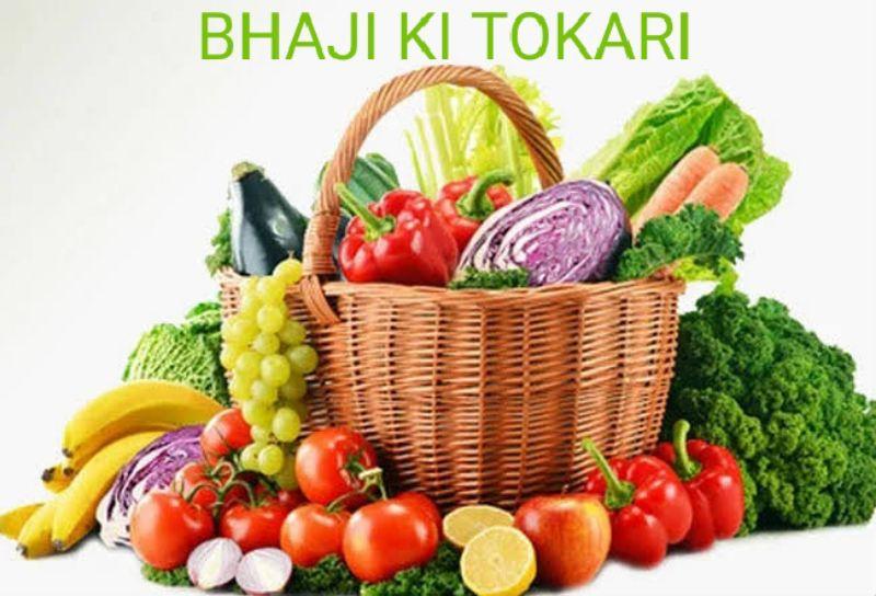 Bhaji Ki Tokari