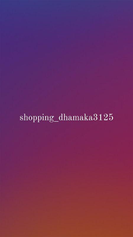 shopping_dhamaka3125