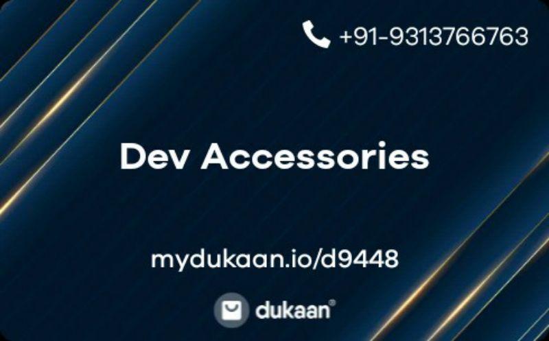 Dev Accessories