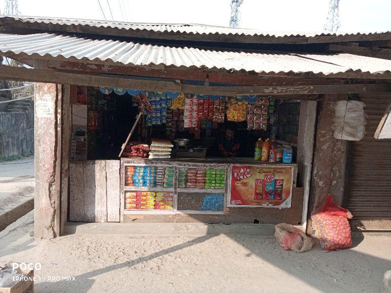 Cheda Fair Price Shop