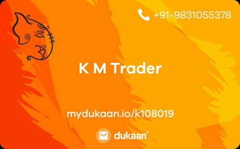 K M Trader