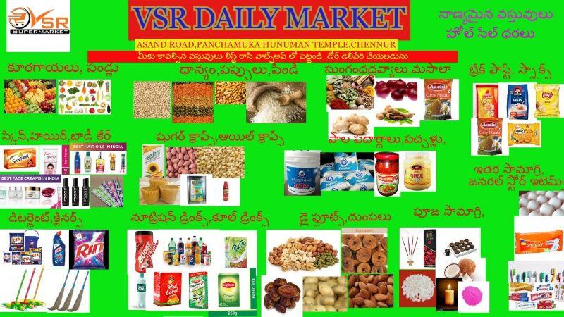 VSR DAILY MARKET CHENNUR(1)
