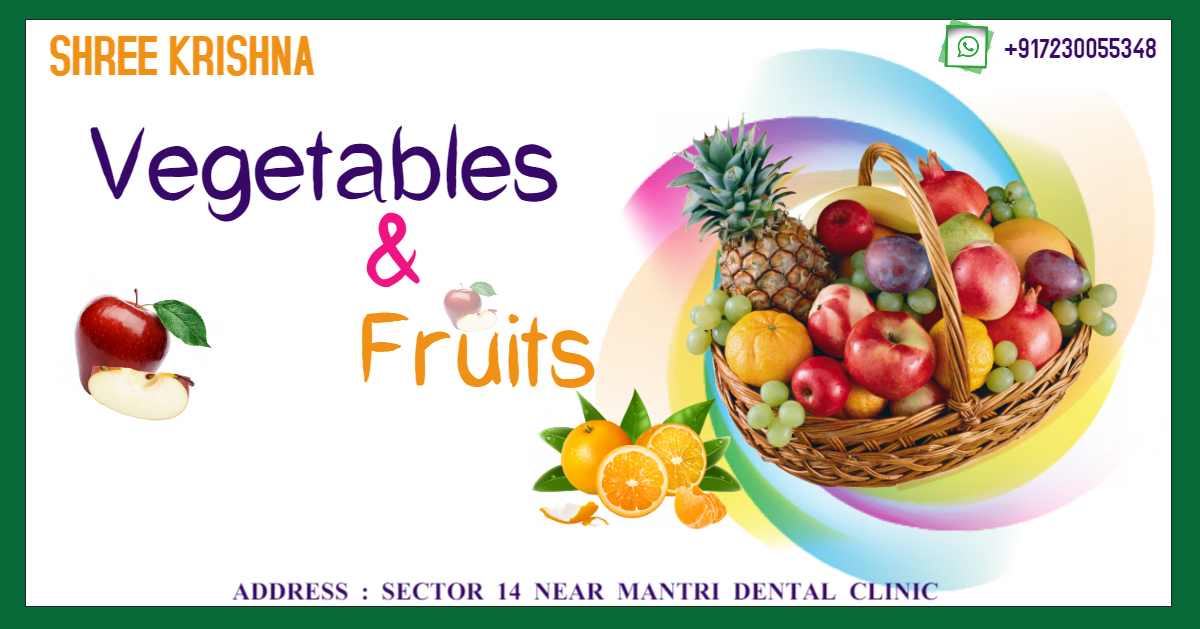 Shree Krishna Vegetables