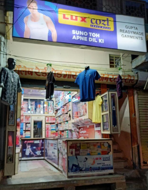 Gupta Readymade Garment's
