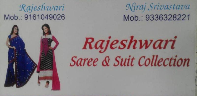 Rajeshwari Saree & Suit Collection