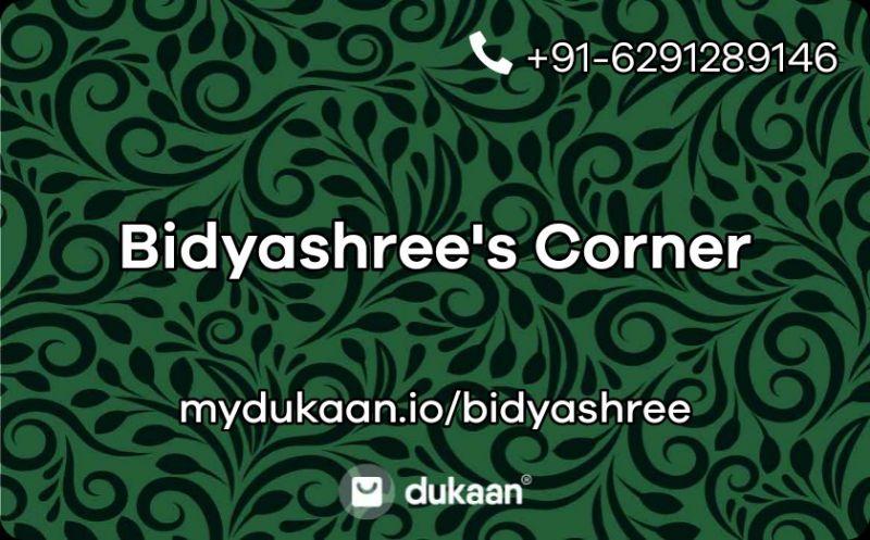 Bidyashree's Corner