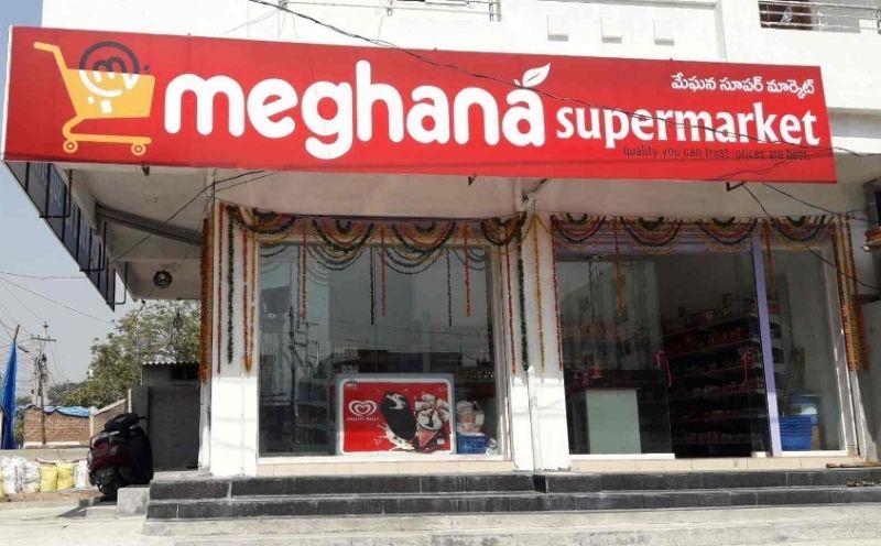Meghana Super Market