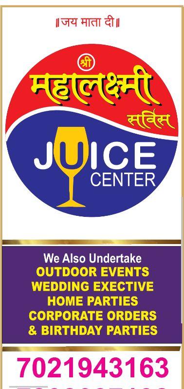 Mahalaxmi Services Juice Centre