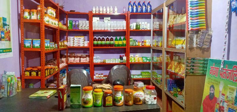 Ganga Patanjali Store , Gorakhpur