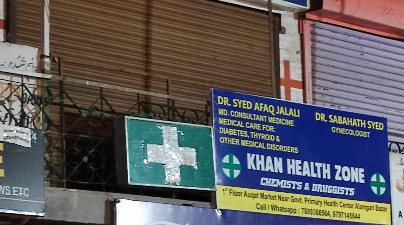 Khan Health Zone (Chemists & Druggists)