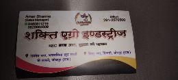 Shakti Agro Industries