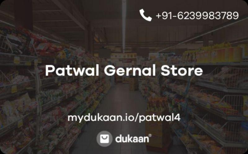 Patwal Gernal Store