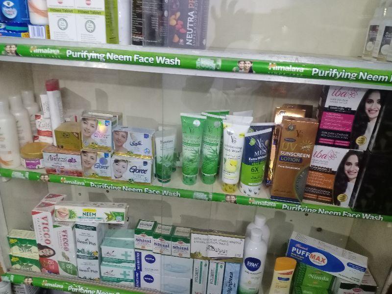 Hamza Herbal Care