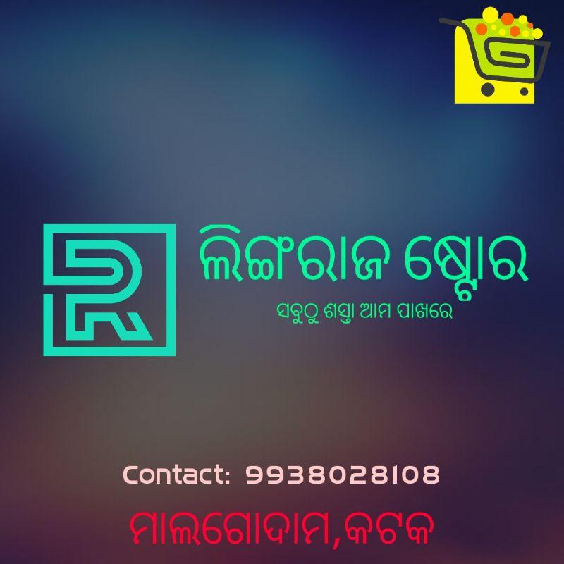 Lingaraj Grocery Store
