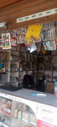 Riddhi Vinayak Stationery