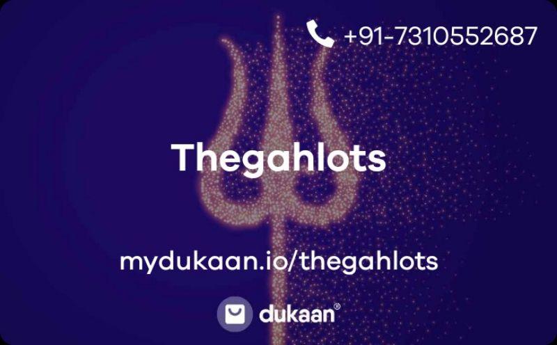 Thegahlots