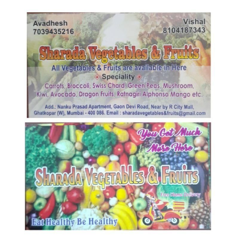 Sharada Vegetable's  & fruit's
