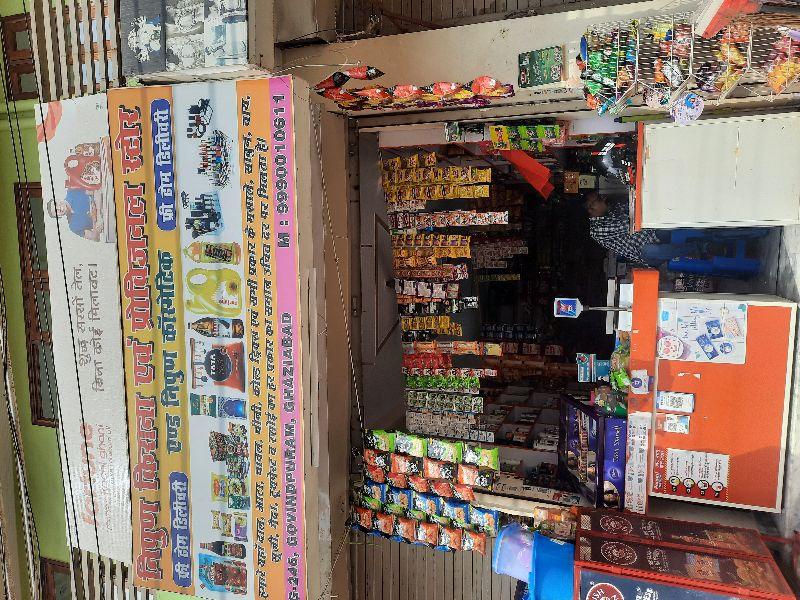 nipun kirana and provisional store