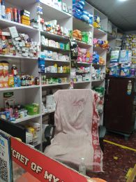 Khanak Medical Store