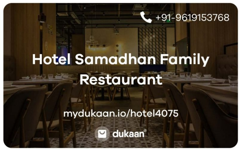 Hotel Samadhan Family Restaurant