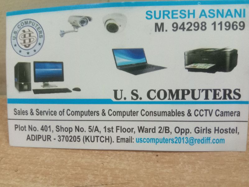 US Computers