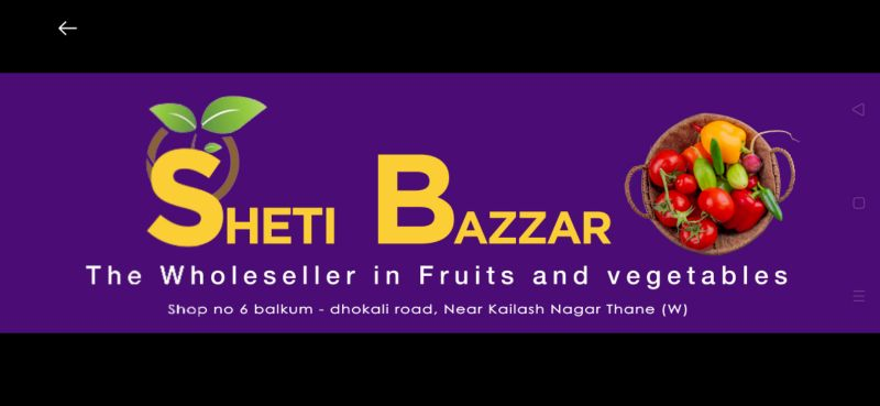 Sheti Bazzar