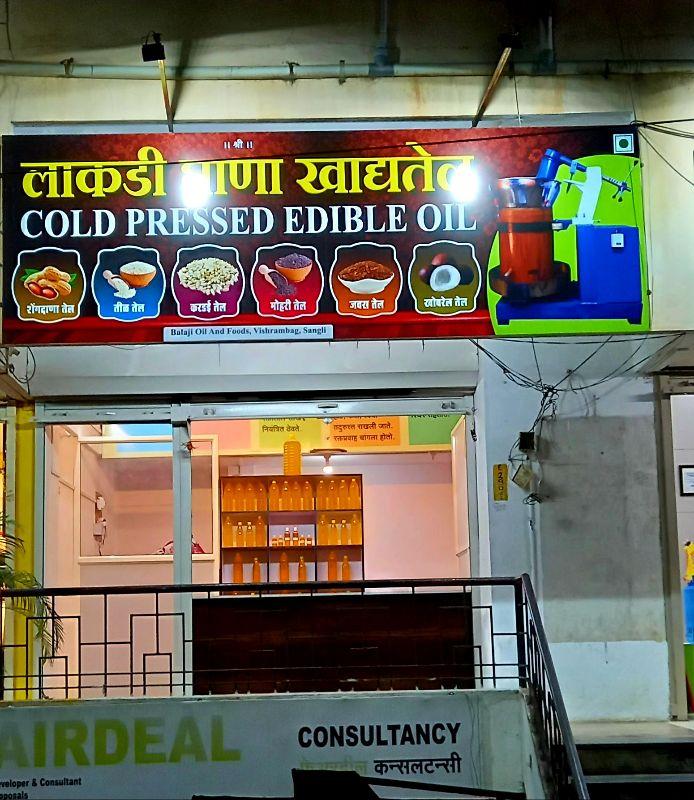 Balaji Oil And Foods Sangli
