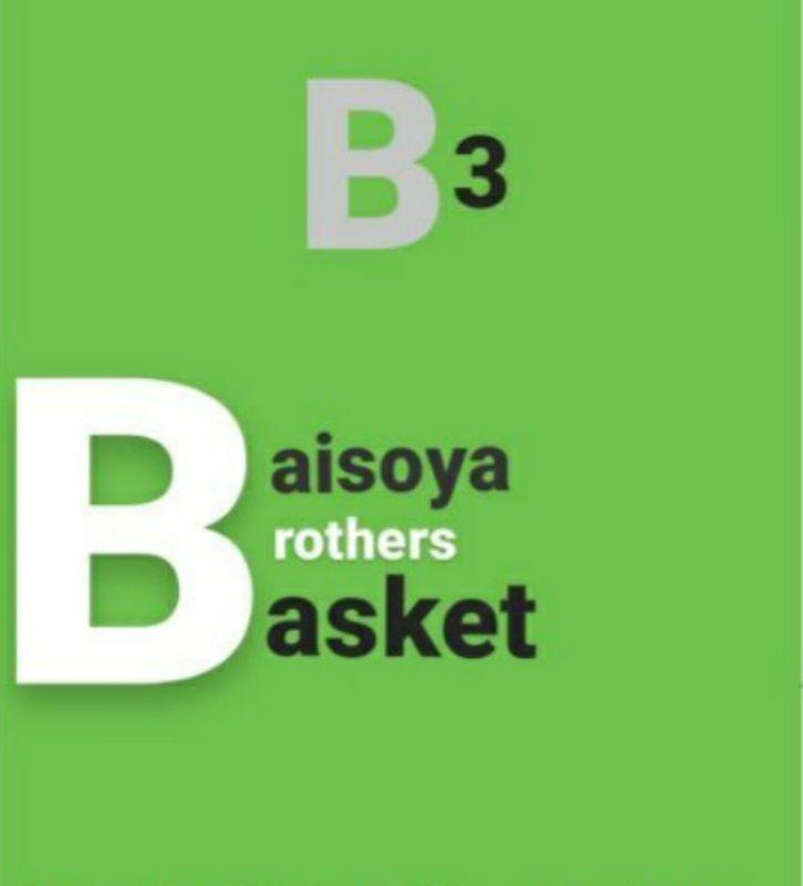 B3 Baisoya Brother's Basket